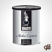 Bialetti Coffee