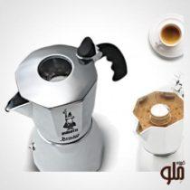 Brikka 4 cup 1_0
