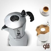 Brikka 4 cup 1_1
