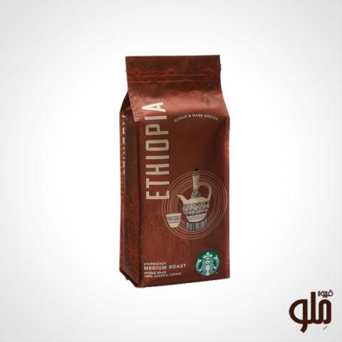 قهوه استارباکس Ethiopia دون ۲۵۰ گرمی