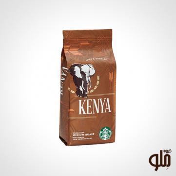 قهوه استارباکس Kenya دون ۲۵۰ گرمی