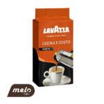 قهوه لاوازا Gusto Forte