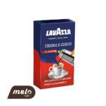 قهوه لاوازا crema Gusto(آسیاب ۲۵۰ گرمی)