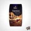 دان قهوه Tchibo(چیبو) 500گرمی محصولی از کشور المان