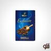 قهوه Tchibo(چیبو) 250 گرمی آسیاب شده ,محصولی از کشور المان