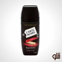 قهوه اسپرسو فوری Carte Noire