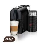 دستگاه قهوه ساز یومیلک مشکی