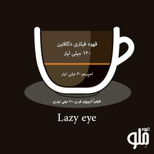 اینفوگرافی قهوه(Lazy eye)