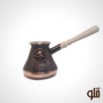 قهوه جوش مسی ارمنستانی