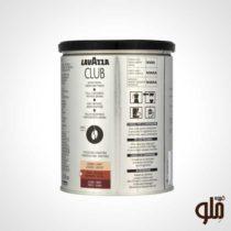 قهوه لاوازا Club