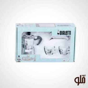 bialetti-set-moka-carusello