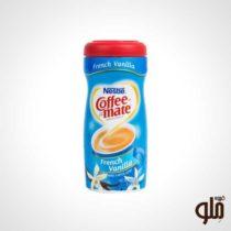 coffee-mate-nestle-french-vanila