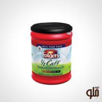 folgers-1-2caff