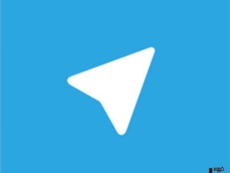 melocoffee-telegram