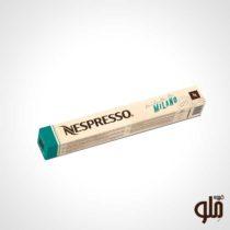 milano-nespresso-capsules