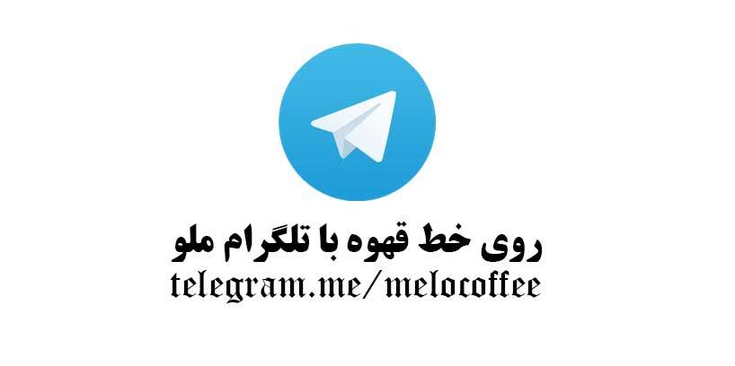 telegram-melo