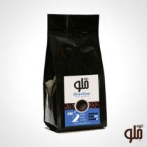 brazilian-coffee-no2