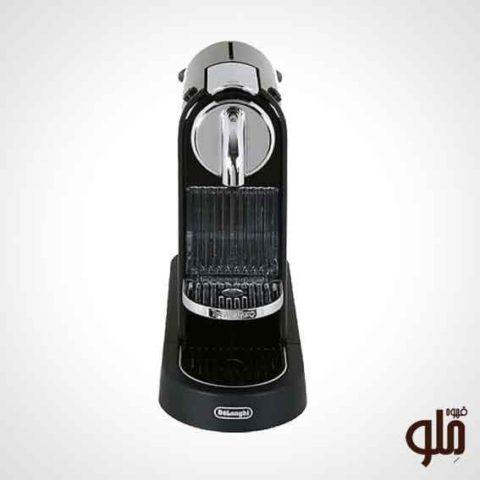 nespresso-citiz-machine