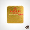 villiger-gold-mini-special