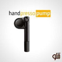 handpresso-pump-black2