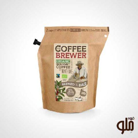 coffee-brewer-honduras