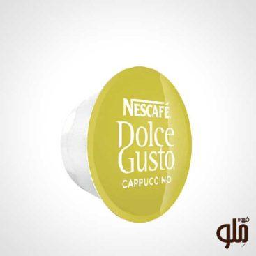 dulce-gusto-capuccino1