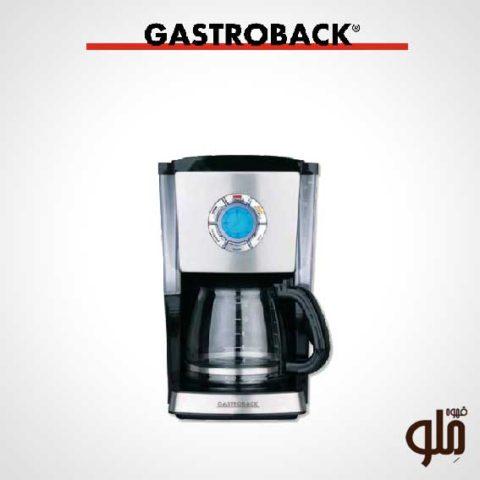 gastroback-42700