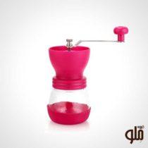 gater-grinder-pink