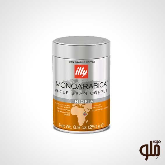 illy-monoarabica-ethiopia