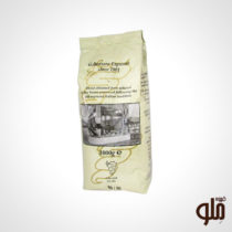 bezzera-80-20coffee1