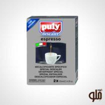 pully-espresso-descaler-2X-1