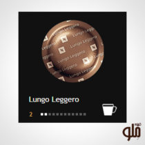 nespresso-lungo-leggero1