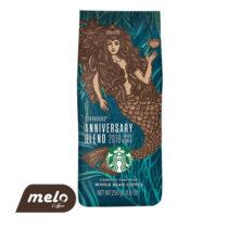قهوه استارباکس انیورساری بلند