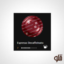 espresso-decaffeinato