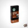 قهوه استارباکس کپسولی کنیا