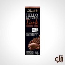 lindt-dark-chocolate-coockis