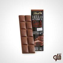 lindt-dark-chocolate-coockis1