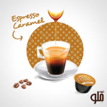 dulce-espresso-caramel