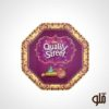 wuality-street-gold-1200