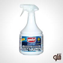 puly-bastreyl