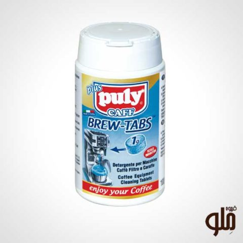 puly-brew-tabs-1g-100