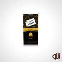 carte-noir-espresso-lungo