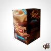 nestle-hotchoclate-mix1