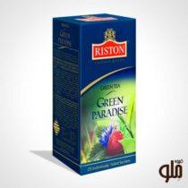 Green-tea-paradise-riston