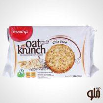 oat-Krunch-chia-seed
