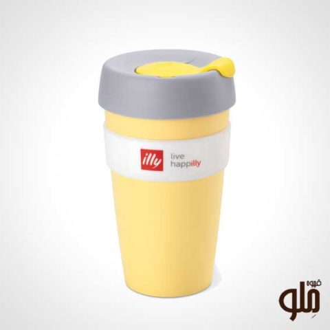 Illy-keep-cuplive-happilly-yellow