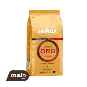 قهوه دان لاوازا Qualita oro (یک کیلویی)