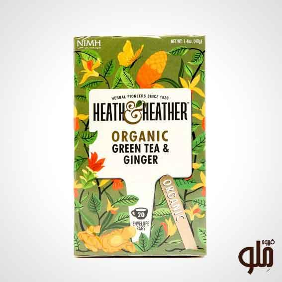 چای سبز اورگانیک زنجبیلی هیت اند هیتر