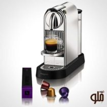 Nespresso-Citiz-chrome