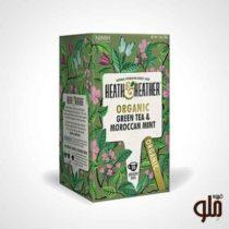 چای سبز اورگانیک و نعنای هیت اند هیتر